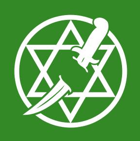 File:Arab Liberation Army (original).svg