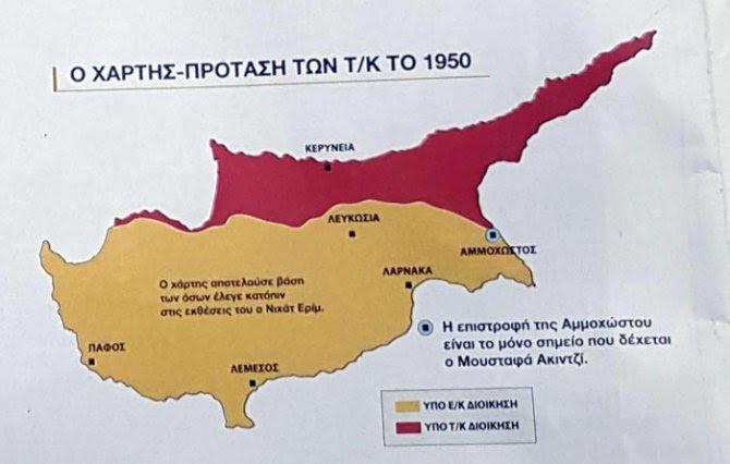 harita4-001.jpg