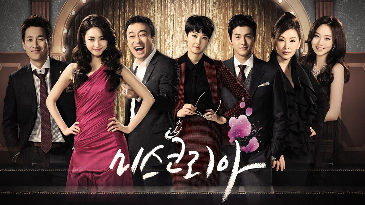 Free Download I Miss You Korean Drama Hd  filenet