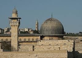 gambar Benda Yang Paling Dicari Bangsa Yahudi - munsypedia