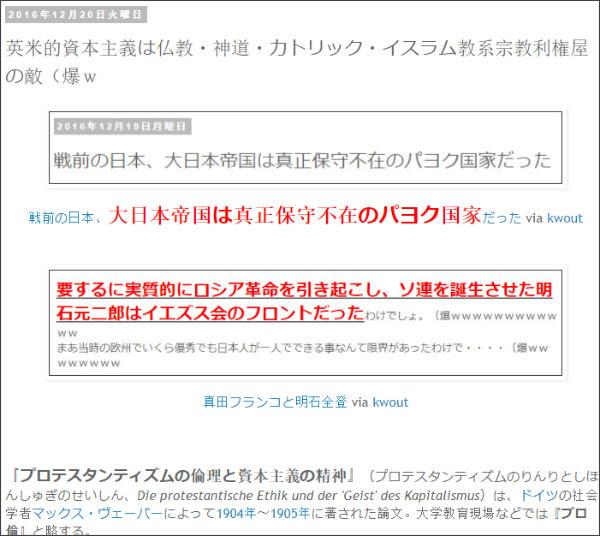 http://tokumei10.blogspot.com/2016/12/blog-post_771.html