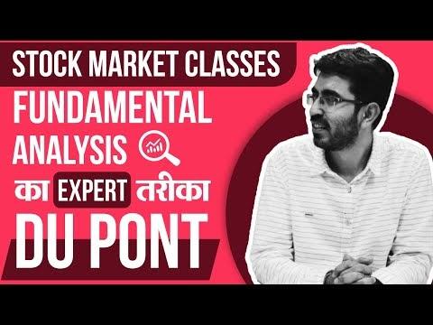 Stock Picking like Experts | Fundamental analysis through DuPont | Stock Market Classes pranjal kamra