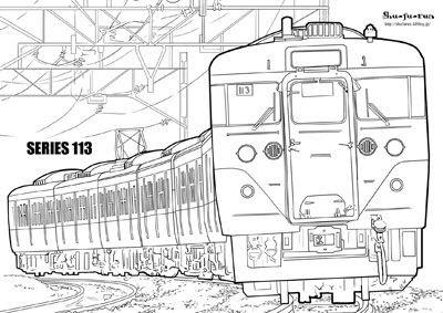 Petit Radiance 電車 113系のぬりえ