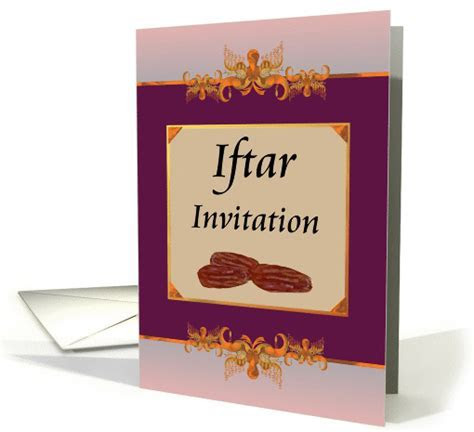 Iftar invitation, sweet dates card (1367432)