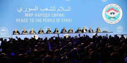 البيان الختامي لمؤتمر الحوار الوطني السوري السوري في سوتشي:...