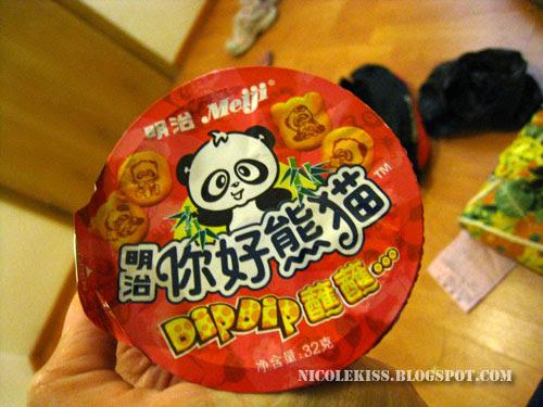 panda dessert