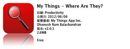 My Things 2.0.1
