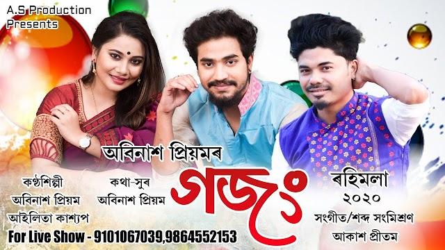 Gojong | Abinash Priyam | Akash Pritom // New Assamese Song 2020