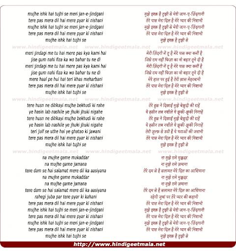 Mujhe Ishq Hai Tujhi Se Meri Jaan Zindagani Lyrics