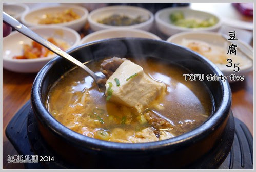 豆腐35 00
