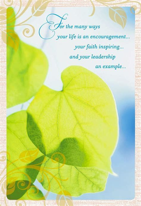 Peace in Nature Clergy Appreciation Card   Greeting Cards