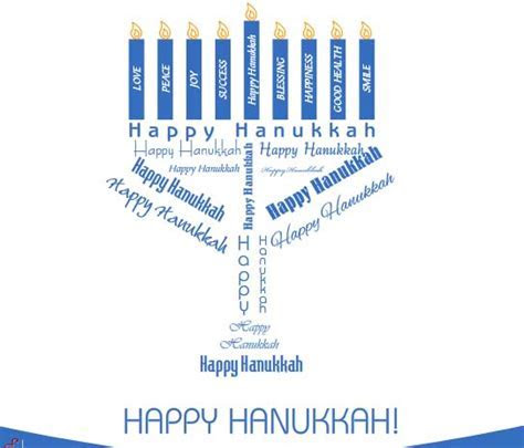 May All Eight Days Be Warm And Bright! Free Happy Hanukkah