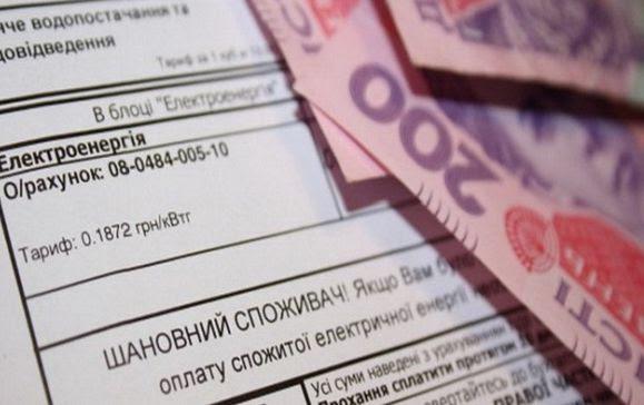 Афера с тарифами на ЖКХ: маленькая ложь, чреватая большими проблемами