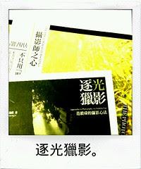 2011.10.04 Books.