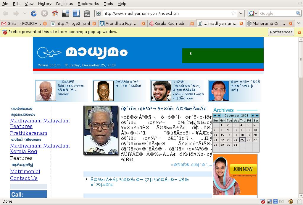 screenshot-madhyamam-daily-mozilla-firefox