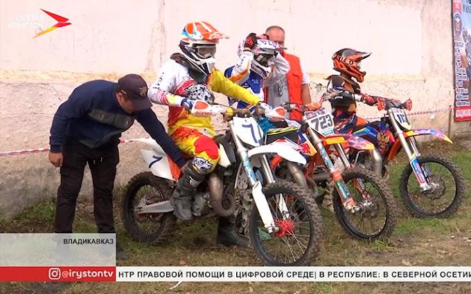 Во Владикавказе состоялся кубок СКФО по мотокроссу