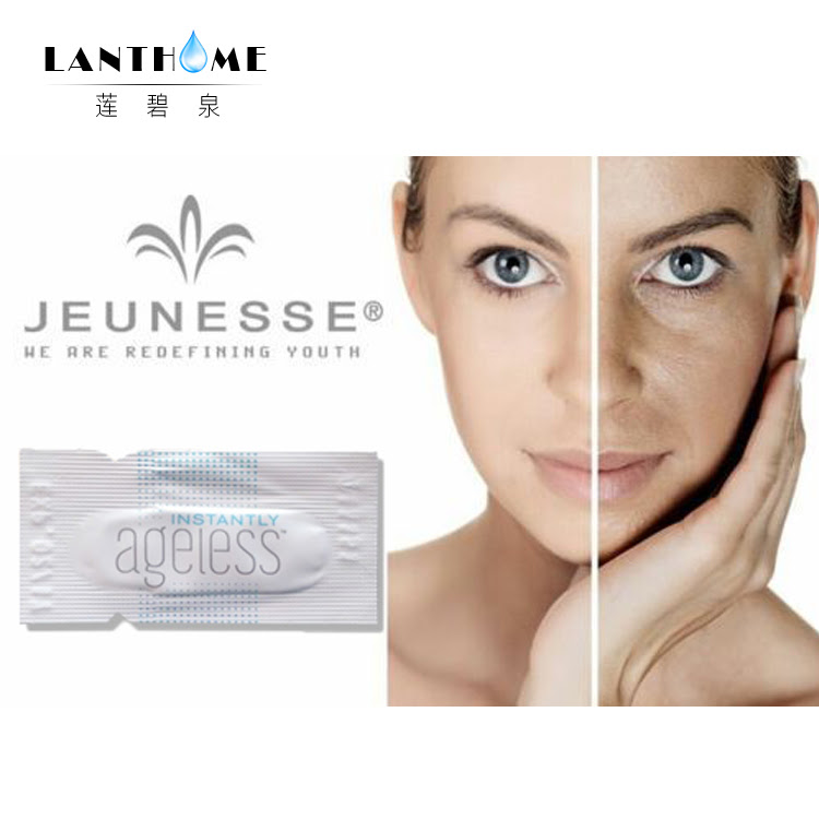 Promotion Instantly Ageless Face lift serum Jeunesse 5 ...