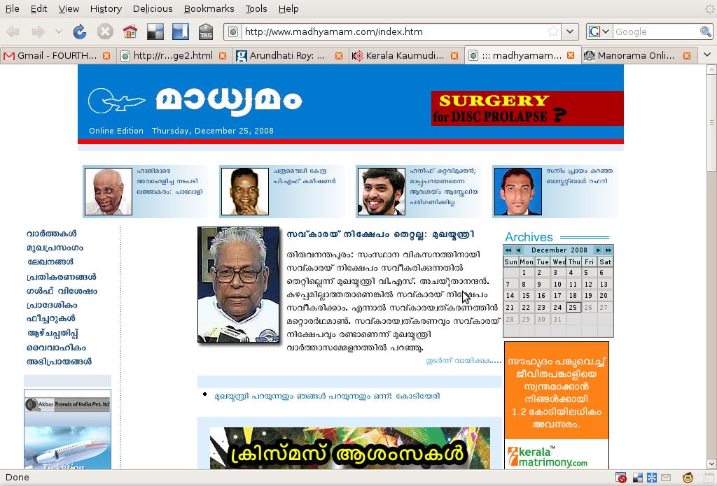 screenshot-madhyamam-daily-mozilla-firefox-1