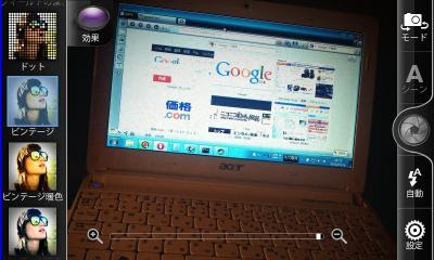 device-2012-07-18-231302.jpg