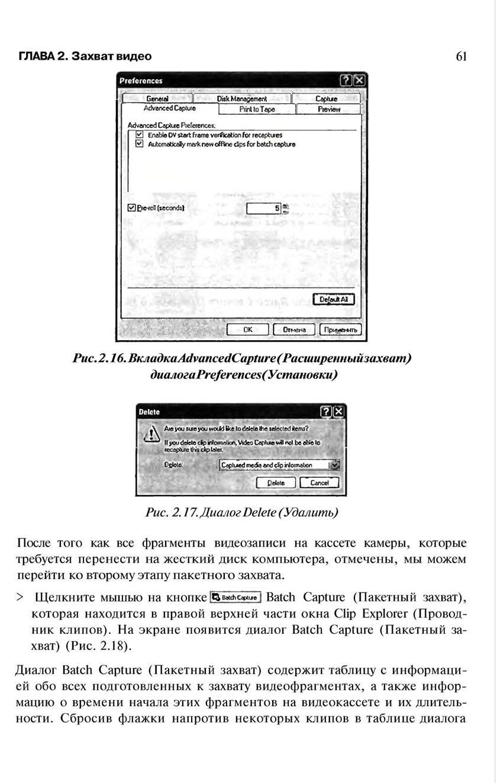 http://redaktori-uroki.3dn.ru/_ph/13/843632674.jpg