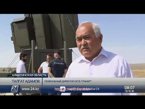 Testing of Ground Master 400 radar in Kazakhstan