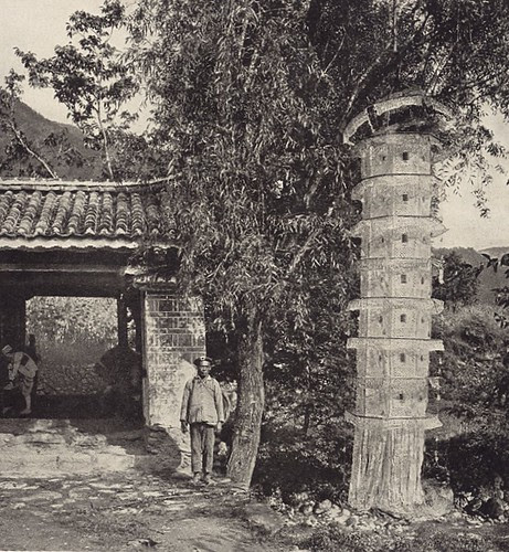 Funeral tower, near Shiku, Yunnan, 1925