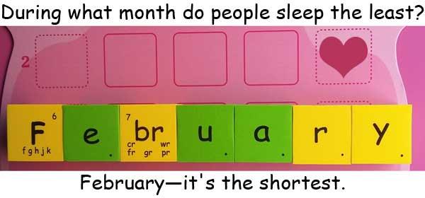 February 二月