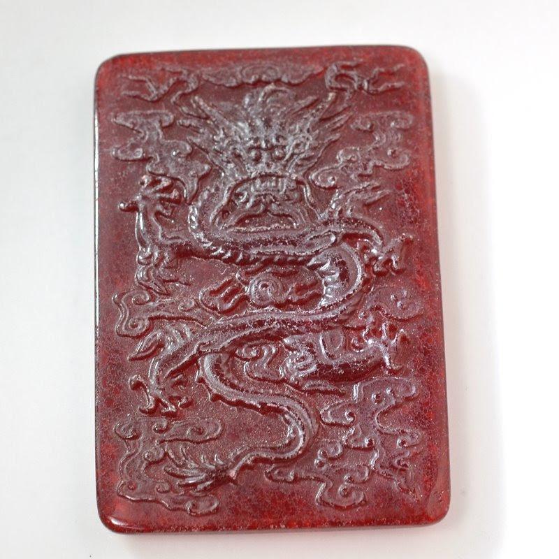 s48830 Stone Cabochon -  Carved Cloud Dragon Rectangle Cabochon - Red (Coloured) Quartz