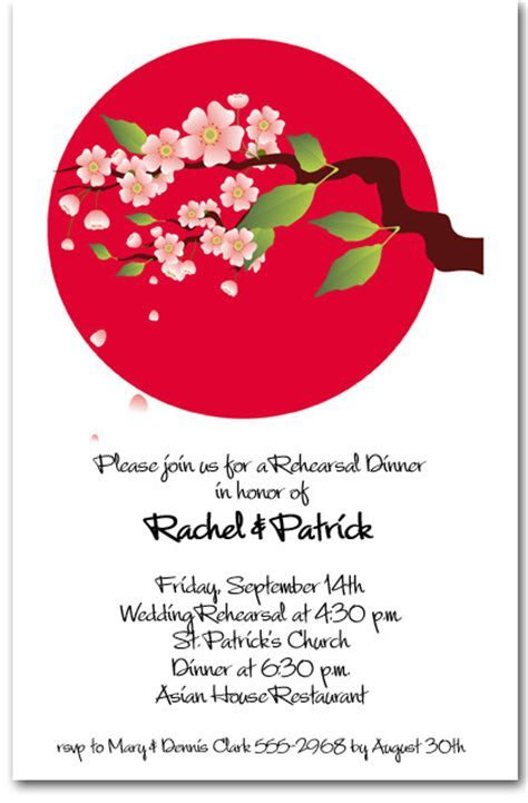 Asian Invitations: Cherry Blossoms on Red Circle Invitations