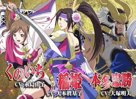 戦国無双まさかのアニメ化戦国無双4のキャラで上田城が舞台