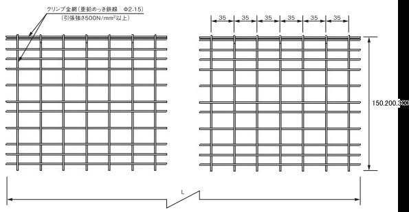 フリーフレーム工法 NcⅡ型枠 Sタイプ フリーフレーム協会