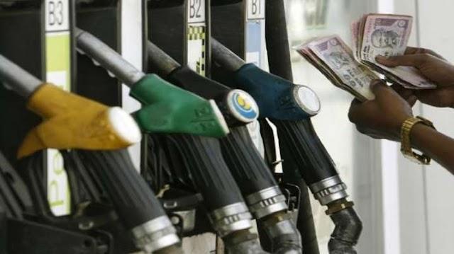 पेट्रोल के दाम में लगातार दूसरे दिन हुई बढ़ोतरी, डीजल में स्थिरता जारी