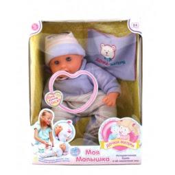 Кукла малышка интерактивная Joy Toy 5230