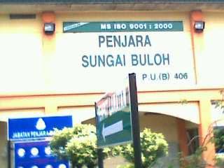Photo: ARRC-Visitor Entrance of Sungai Buloh Prison