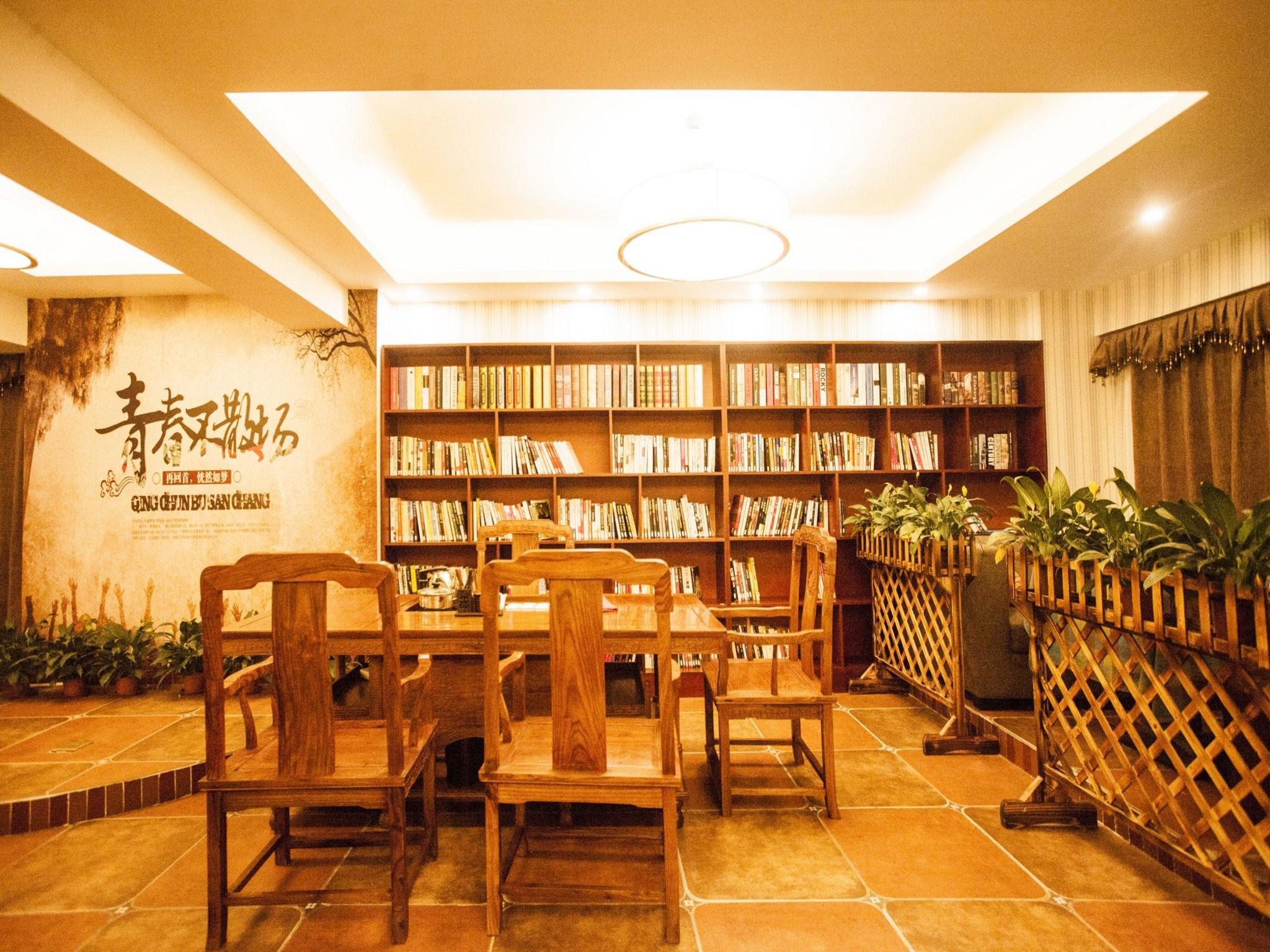 Price Century Royal Hotel Chengdu