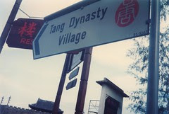 Tang Village 1