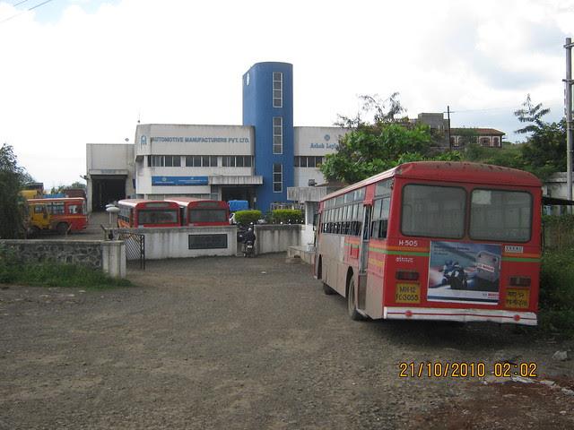 Nirman Viva 1 BHK & 2 BHK Flats at Ambegaon Budruk, Katraj, Pune -  IMG_3625
