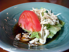 Chiharu Salad