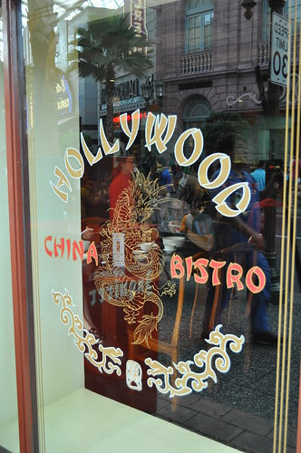 hollywood bistro