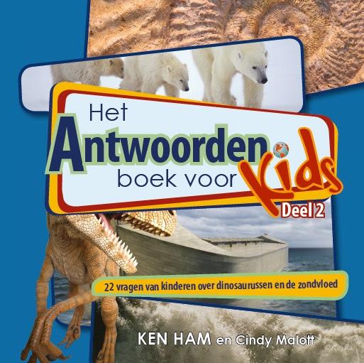 Antwoordenboek voor kids deel 2