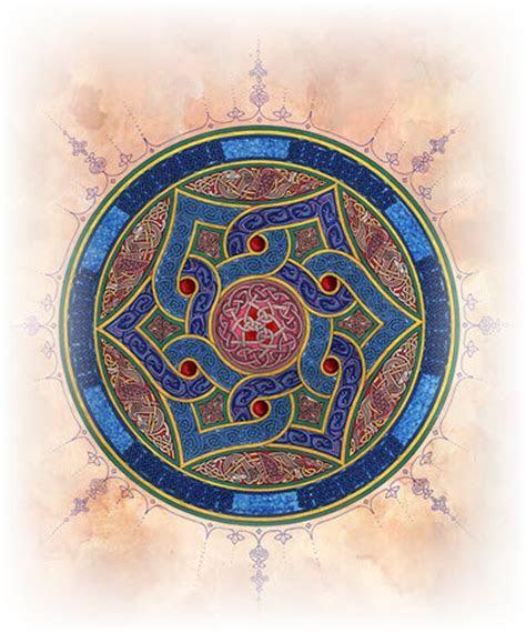 islamic site islamic art