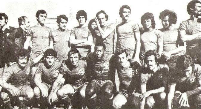 nejmeh 1975 pele