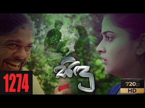 Sidu   Episode 1274 06th July 2021