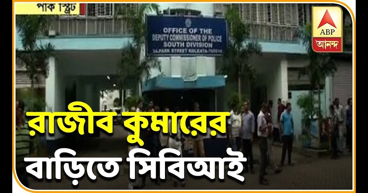 college football or nfl: abp ananda news bangla রক্ষাকবচ ...
