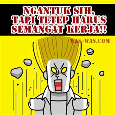 gambar kata kata animasi ngantuk lucu banget  wascom
