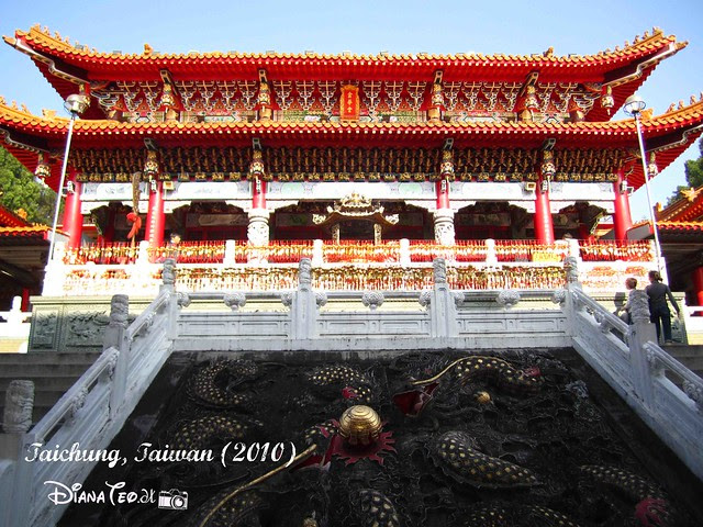 Wen Wu Temple 02