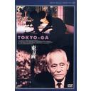 Tokyo-Ga / Movie