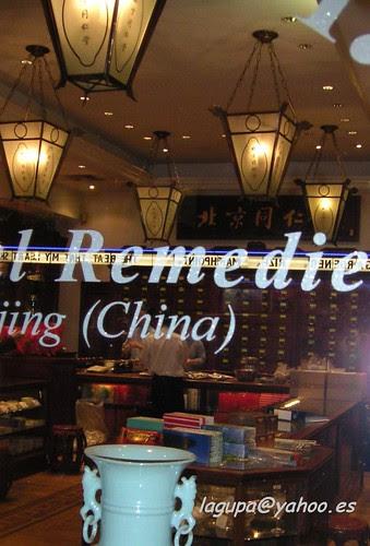 Remeis de Chinatown