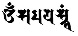 Samantabhadra (Fugen Bosatsu)