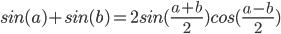 sin (a) + sin (b) = 2 sin ((a + b) / 2) cos ((ab) / 2)